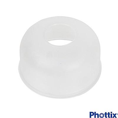 Phottix Indra系列玻璃燈罩-01202