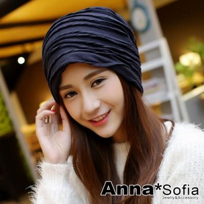 【滿688打75折】AnnaSofia 千層立體皺波 針織帽套頭貼頭毛帽(墨藍系)
