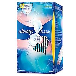 好自在 INFINITY液體衛生棉 日用24cmx36片/盒