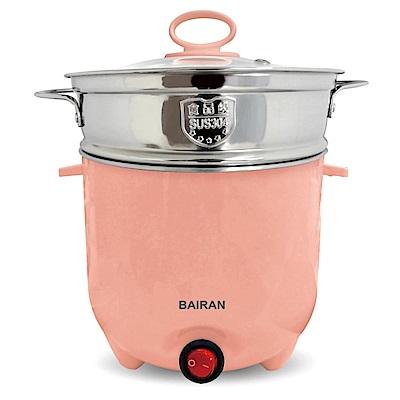 白朗1.5L雙層美食鍋FBSP-F01
