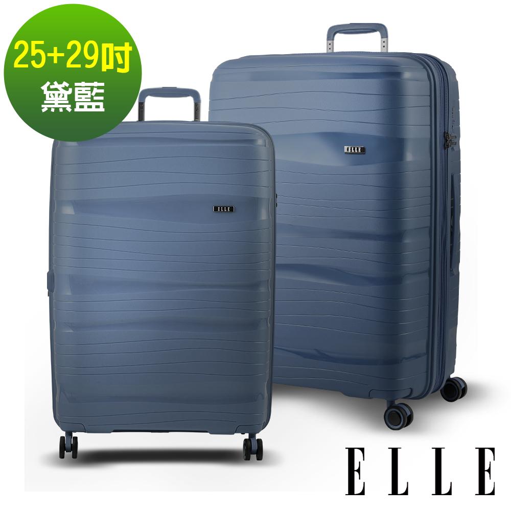 ELLE 鏡花水月第二代-25+29吋特級極輕PP材質行李箱- 黛藍EL31239
