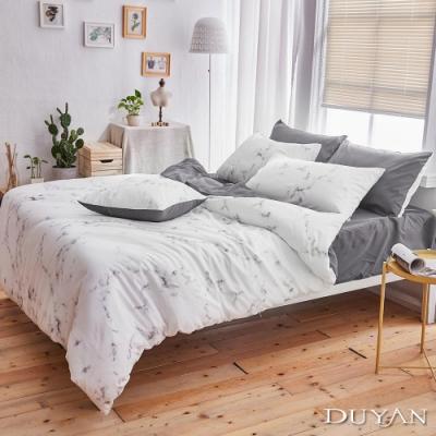 DUYAN竹漾 MIT 天絲絨-雙人加大床包枕套三件組-大理石太空灰