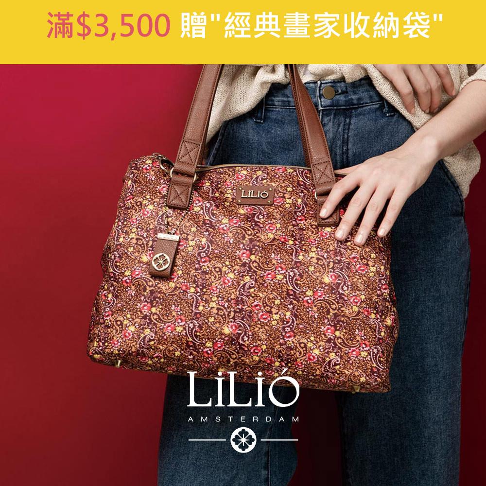 斜背手提托特包-微型手繪印花-紅 - LiliO
