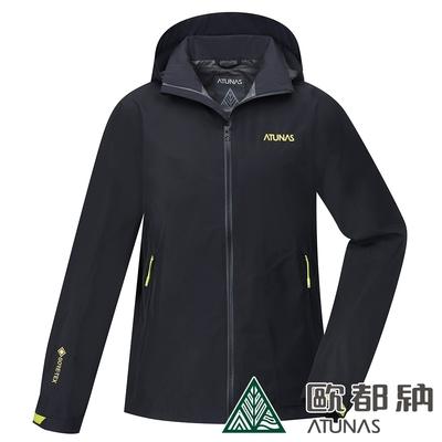 【ATUNAS 歐都納】男款GORE-TEX PACLITE單件式外套A1GTCC03M黑/防水防風/輕量透氣