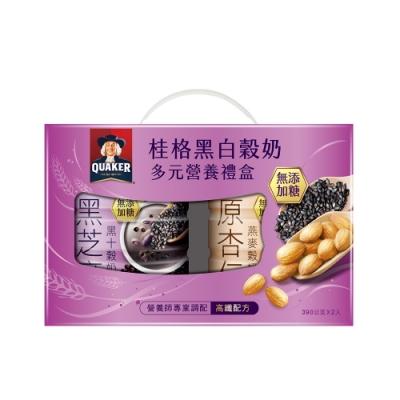 桂格 黑白穀奶超級營養2入禮盒-無糖(原杏仁燕麥穀奶/黑芝麻黑十穀奶)
