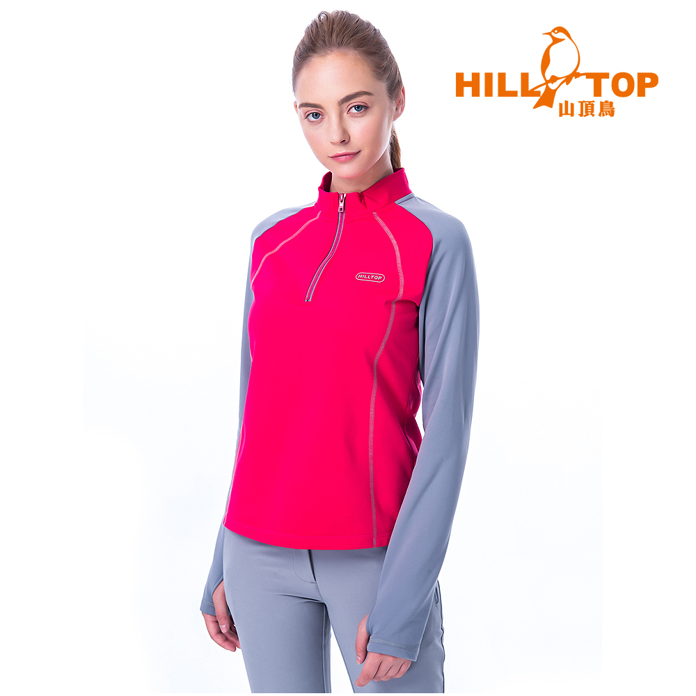 【hilltop山頂鳥】女款ZISOFIT保暖半開襟刷毛上衣H51FI1擬粉色