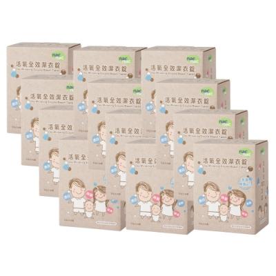 【箱購】nac nac 活氧全效潔衣錠(40入) 12盒入