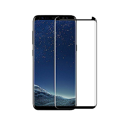 (贈空壓殼)SAMSUNG Galaxy S8 縮小版3D曲面鋼化保護貼
