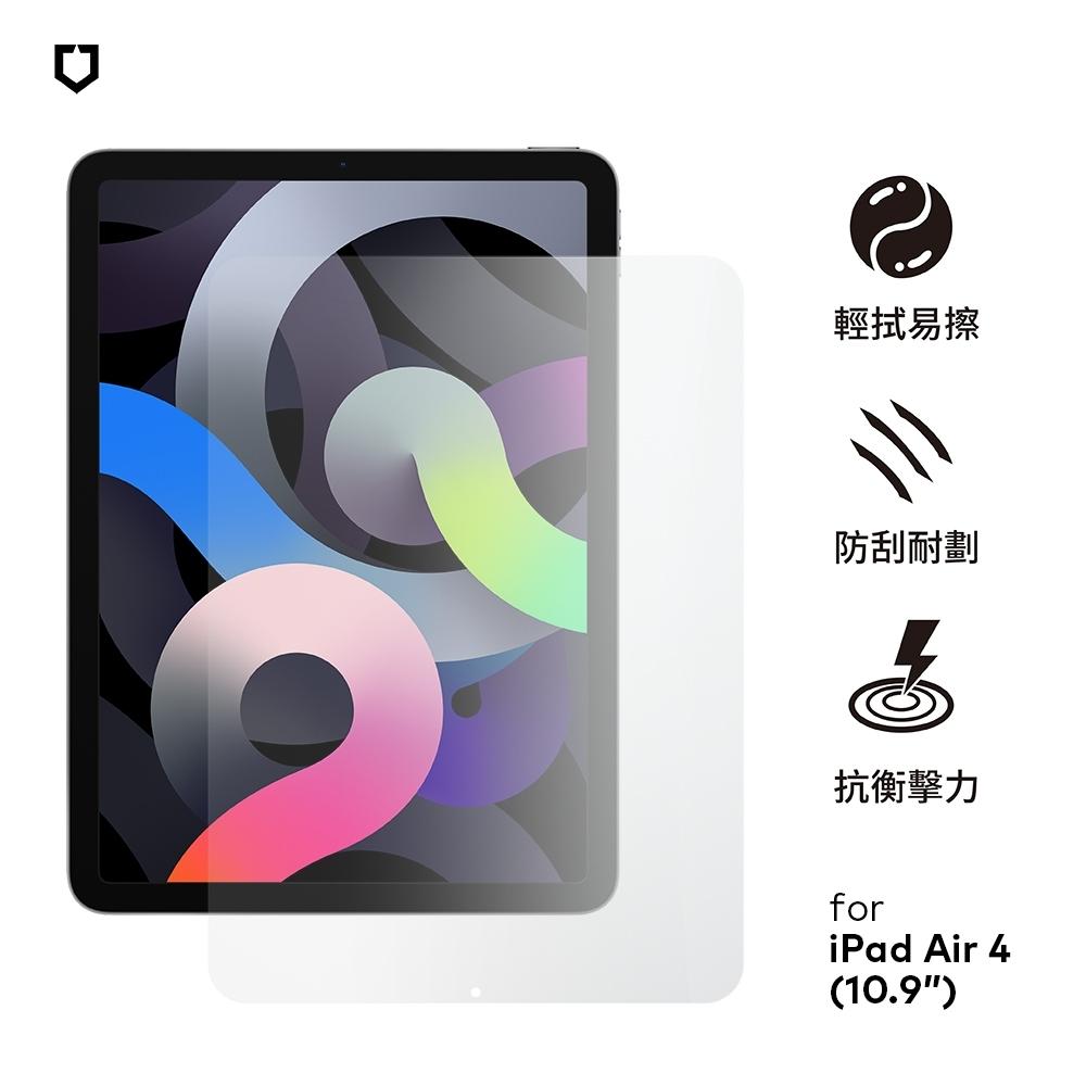 犀牛盾耐衝擊平板螢幕保護貼 -iPad Air 4(10.9吋)