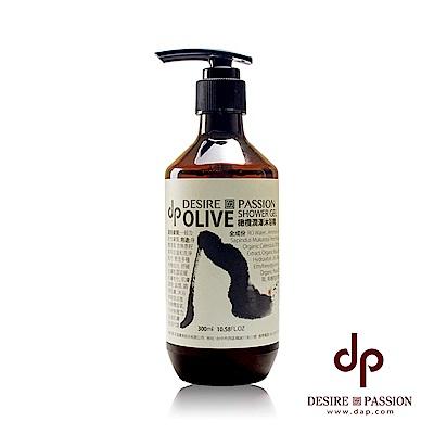 天森無患 橄欖潤澤潔膚露(300ml/瓶)