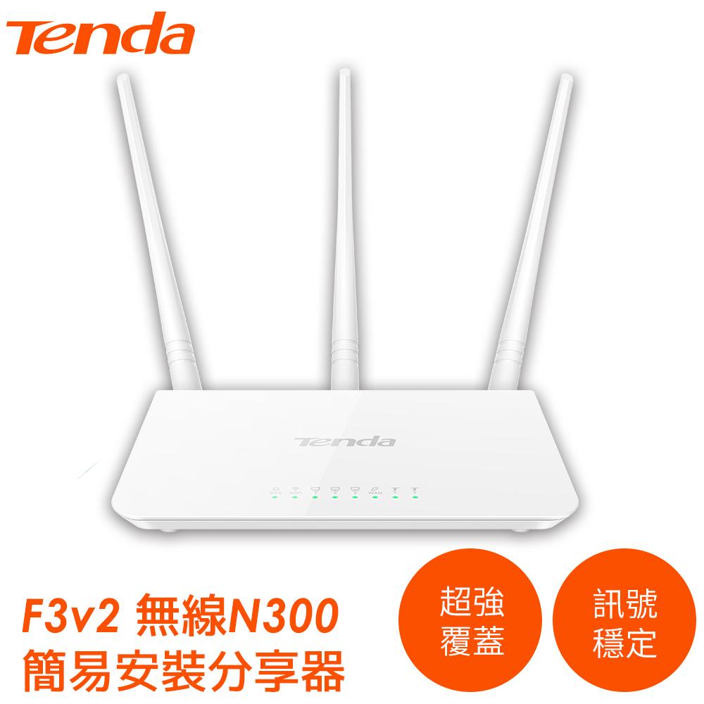 Tenda F3 v2 無線N300簡易安裝分享器