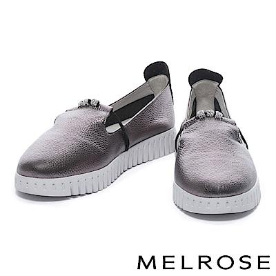 休閒鞋 MELROSE 簡約率性璀璨白鑽串珠全真皮厚底休閒鞋-古銅