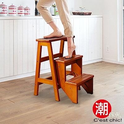 C est Chic_Western威斯登 實木折疊三層樓梯椅-原木