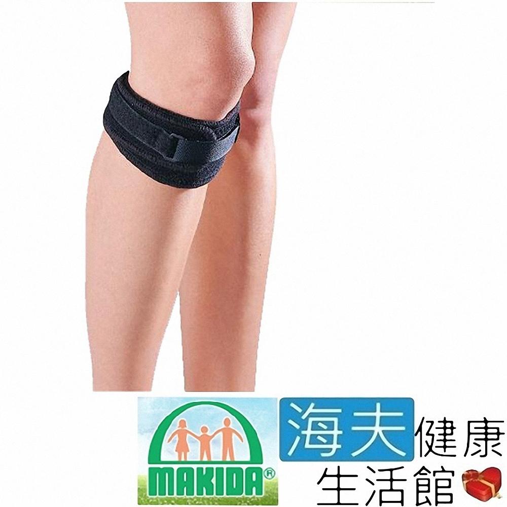 MAKIDA四肢護具 未滅菌 海夫健康生活館 吉博 髕骨帶 含矽膠_N802