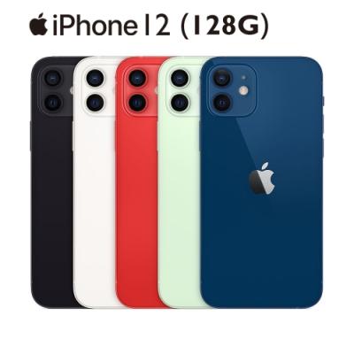 (週慶下殺)Apple iPhone 12 128G 6.1吋智慧型手機-黑色