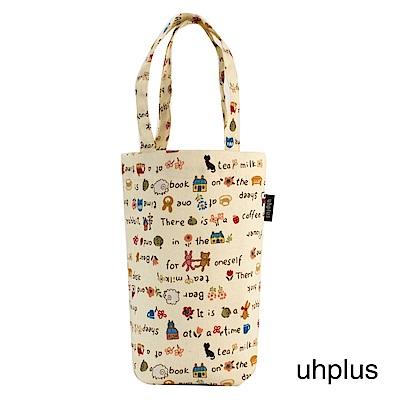 uhplus Love Life 隨行環保飲料袋(長版) - 日安小森林
