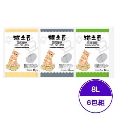 猫之豆TOFU CAT LITTER 豆腐貓砂 8L (3kg) (6包組)