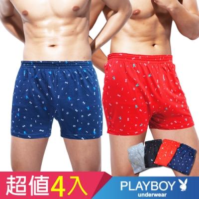 [時時樂!限時激降] PLAYBOY 兔頭小圈印花彈性四角褲(4件組)