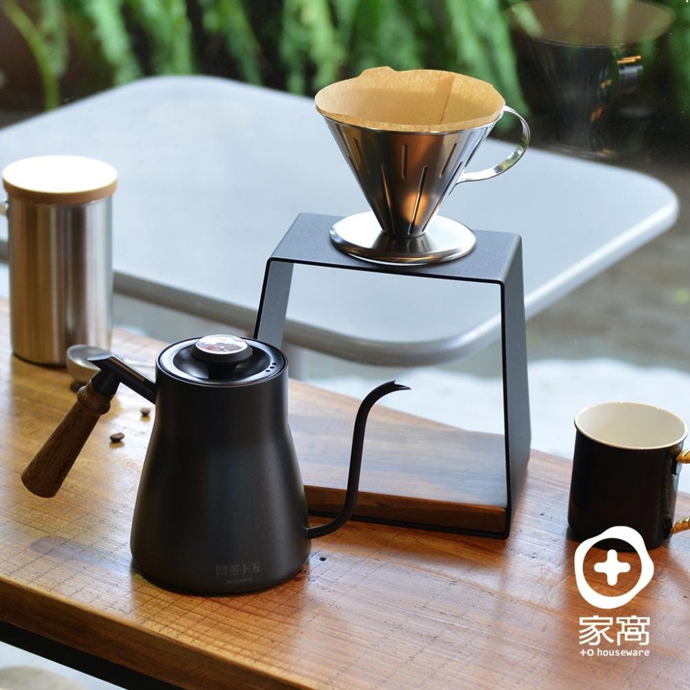 +O家窩 悶蒸十五手沖咖啡旗艦組(咖啡濾架+手沖壺+濾杯)-2種濾杯材質可選