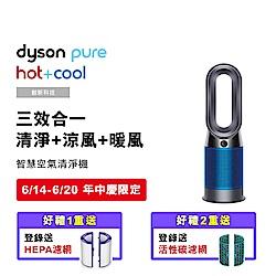 Dyson戴森 Pure Hot+Cool  HP04 三合一涼暖空氣清淨機 科技藍