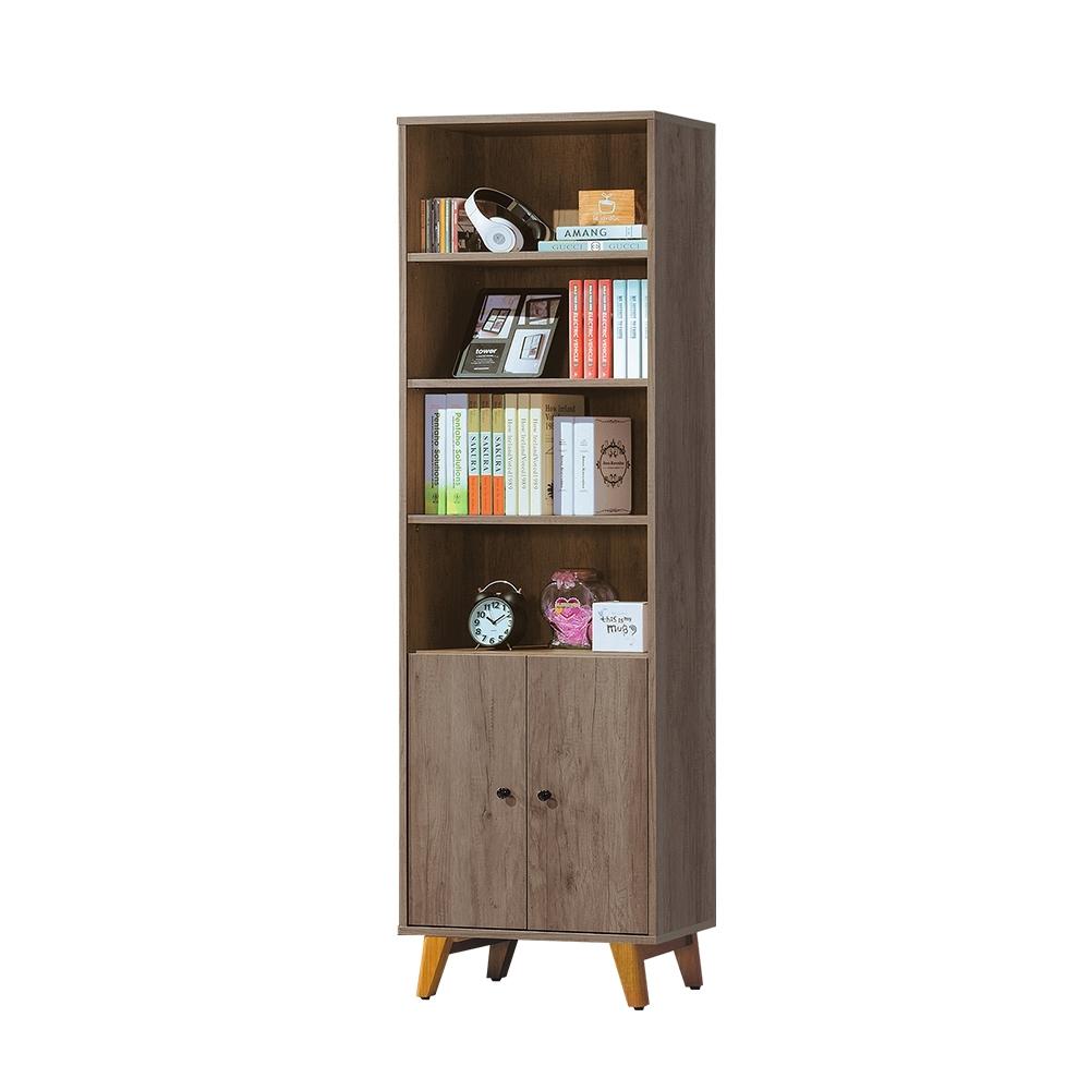 柏蒂家居-韋納2尺二門半開放式書櫃-60x30x194cm