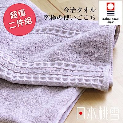 日本桃雪 今治德州棉高密毛巾超值兩件組(煙紫色)
