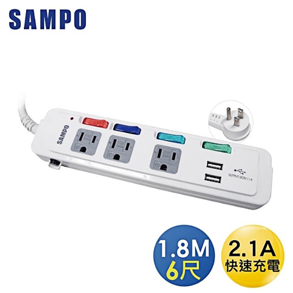 SAMPO聲寶 4切3座3孔6呎 雙USB延長線1.8M(EL-U43R6U2A)