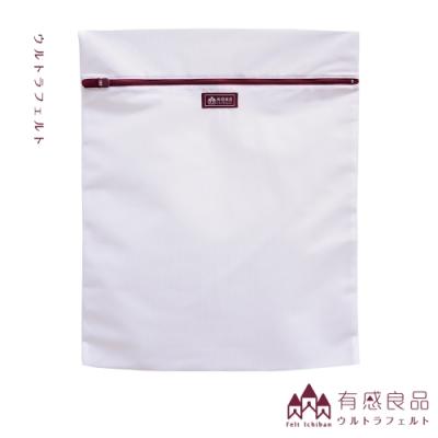 【有感良品】角型洗衣袋-45×55CM 極細款