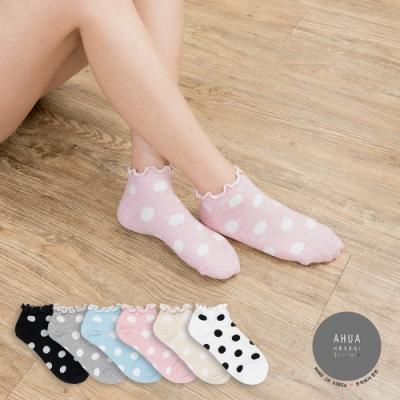 阿華有事嗎 韓國襪子 QQ木耳捲邊粉嫩點點短襪 韓妞必備短襪 正韓百搭卡通襪