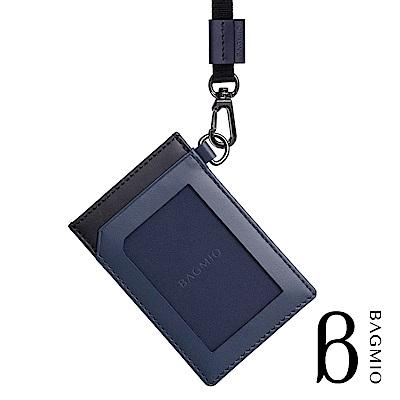 BAGMIO fusion 牛皮直式3卡證件套 藍黑 附織帶