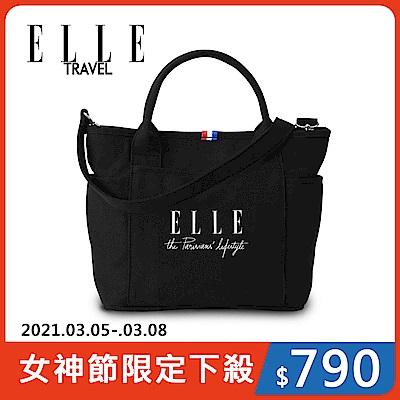 ELLE TRAVEL-極簡風帆布手提/斜背托特包-黑色 EL52372