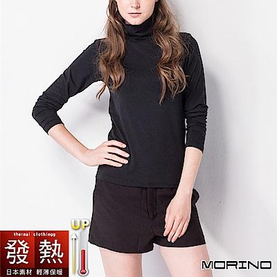 發熱衣 發熱長袖高領衫(女) 黑 MORINO