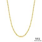 點睛品 機織素鍊 黃金項鍊45cm_計價黃金