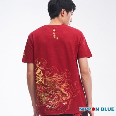 日本藍 BLUE WAY -進口金標-五輪火之卷火光獸短TEE