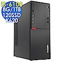 Lenovo M710T i3-6100/8G/1T+120SSD/K620/W7P