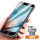 iPhone 7/8 plus 9D 冷雕透明 9H 滿版玻璃膜 保護貼 product thumbnail 1