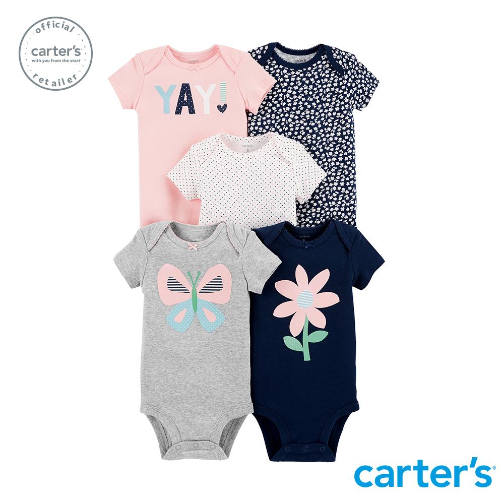 Carter's台灣總代理 粉嫩花園5件組包屁衣