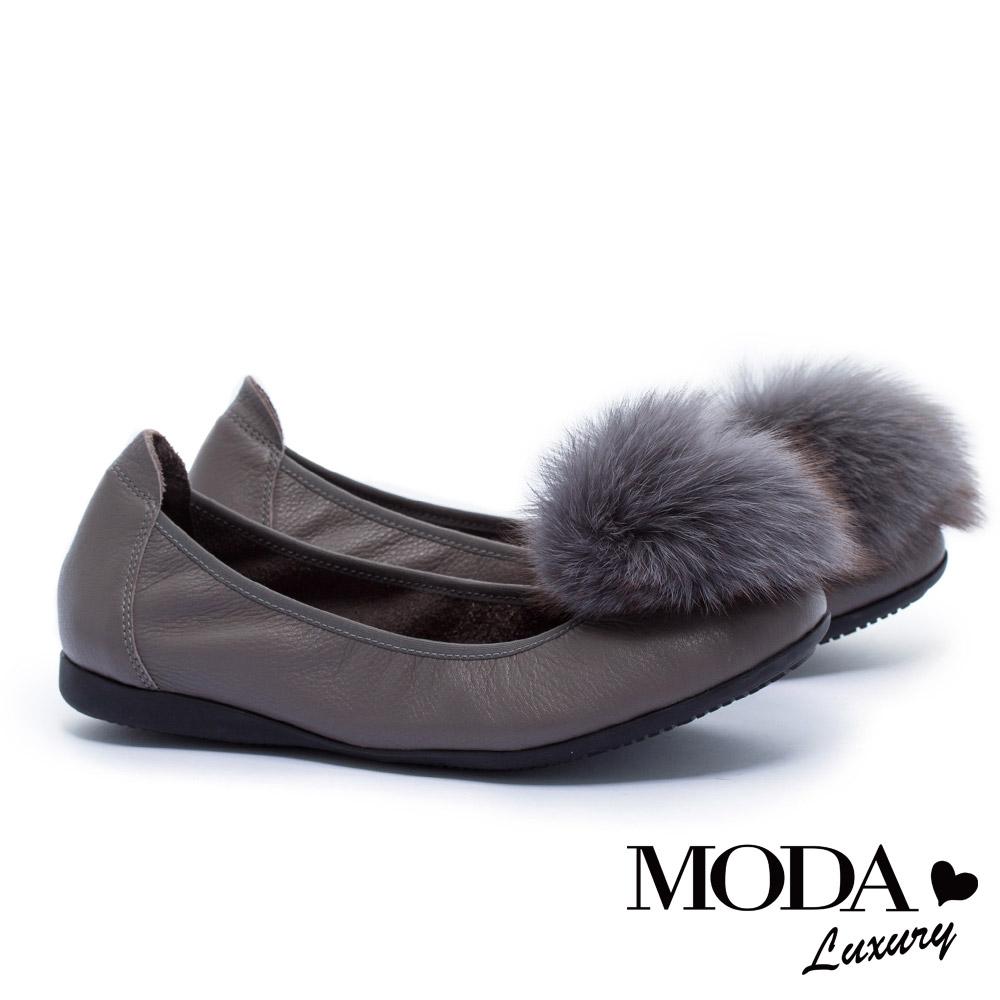 平底鞋 MODA Luxury 無敵療癒兔毛球球造型全真皮平底鞋-灰