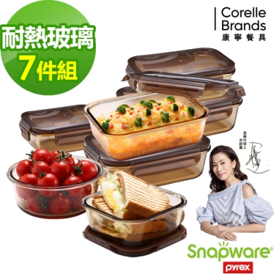 Snapware康寧密扣 琥珀色耐熱玻璃大容量七件組