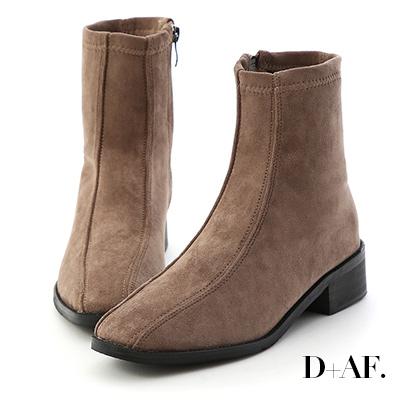 D+AF 獨特宣言.雙摺線設計低跟襪靴*棕
