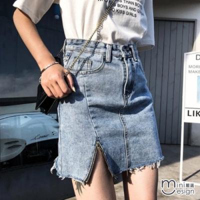 高腰包臀不規則A字裙-Mini嚴選
