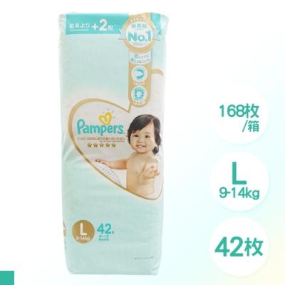 日本 PAMPERS 境內版 紙尿褲 黏貼型 尿布 L 42片x8包 共2箱組