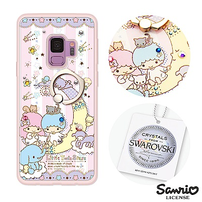 三麗鷗 Samsung S9 施華彩鑽減震指環扣手機殼-晚安雙子星