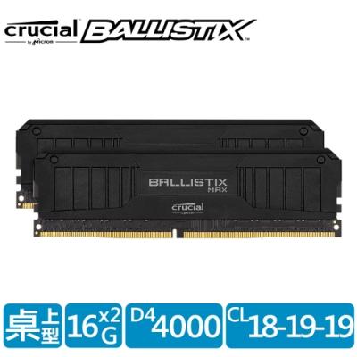 美光 Crucial Ballistix MAX D4 4000/32G(16G*2)黑 雙通