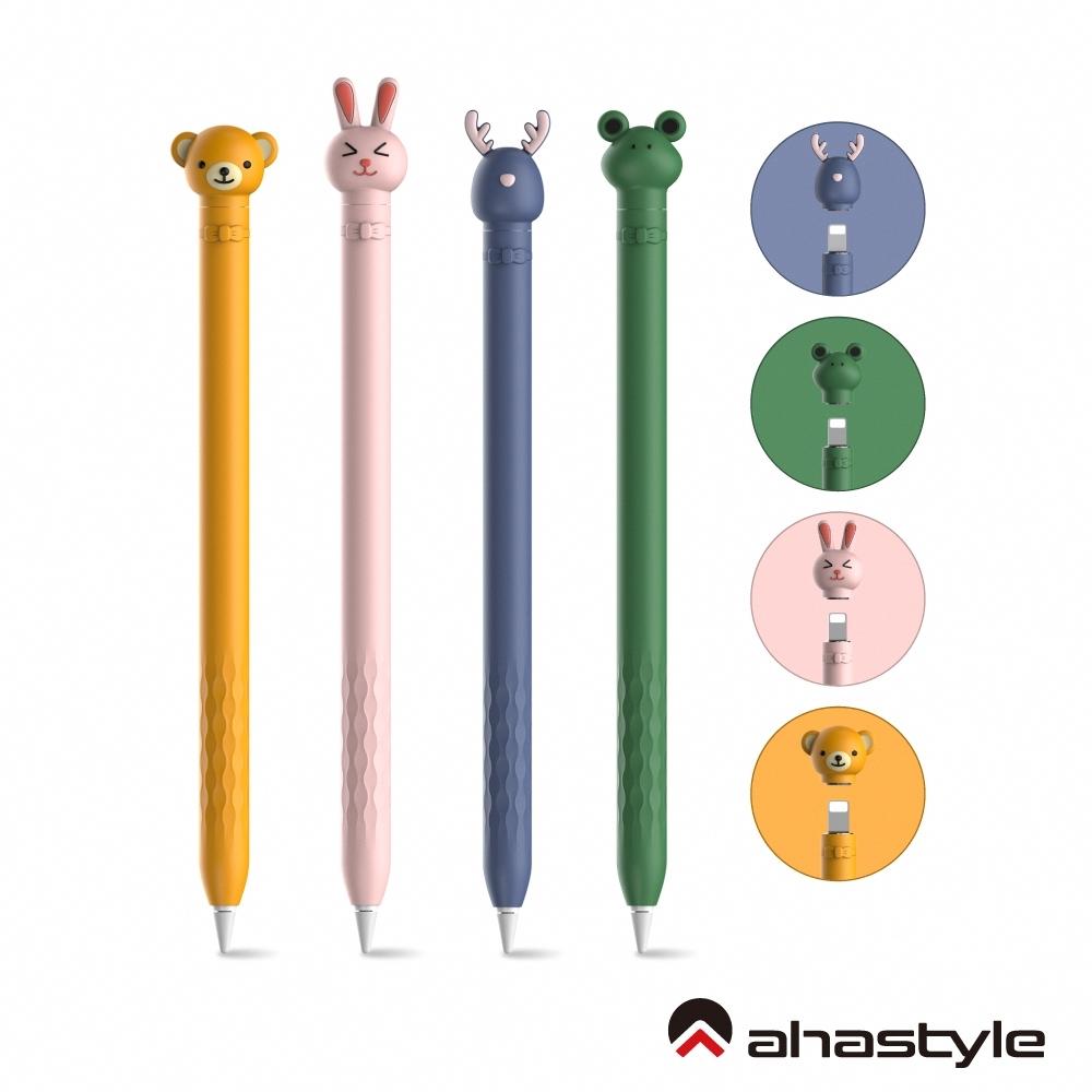 AHAStyle Apple Pencil 1代 矽膠卡通筆套 可愛動物造型 防摔保護套