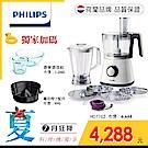 飛利浦 PHILIPS 廚神料理機Turbo版 HR7762