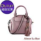 Aimer La Rue 手提側背包 法式典雅流蘇系列(香芋紫)