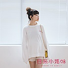 日系小媽咪孕婦裝-正韓孕婦裝~慵懶午茶甜甜圈印圖棉質上衣
