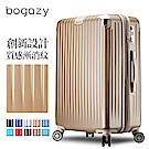 Bogazy 雪之奇蹟II 20吋PC可加大磨砂霧面行李箱(香檳金)