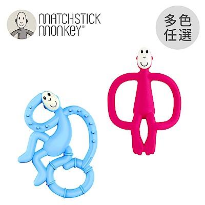 英國Matchstick Monkey 咬咬猴+跳舞猴牙刷固齒器組合